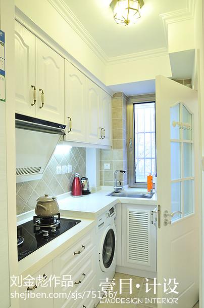 热门74平米地中海小户型厨房装修实景图片大全餐厅