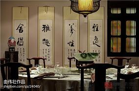 精选中式餐厅效果图片