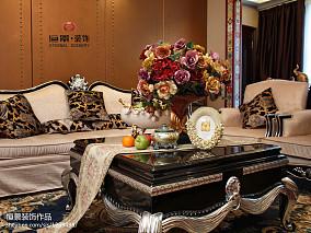 精美130平米四居客厅东南亚装修设计效果图