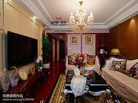 精选面积129平东南亚四居客厅实景图片欣赏