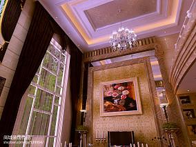 2018精选138平方欧式别墅客厅装修设计效果图片大全