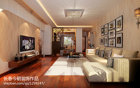 新中式客厅装修图