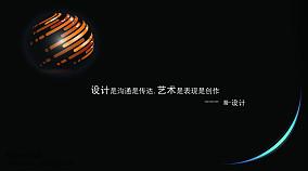 北京高档别墅局部图片