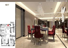 现代酒店式公寓装潢