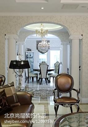质朴473平欧式别墅客厅装修装饰图别墅豪宅欧式豪华家装装修案例效果图