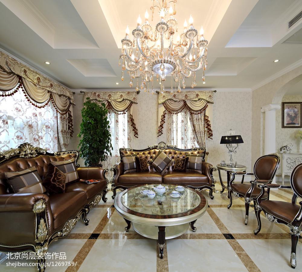 精选138平方欧式别墅客厅效果图片欣赏别墅豪宅欧式豪华家装装修案例效果图