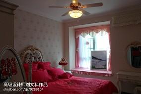 大气家庭套房装修图