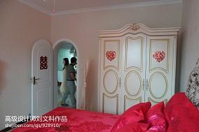 中式家庭套房装修图
