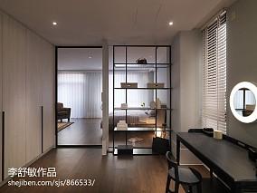 精美美式三居书房装修实景图片欣赏