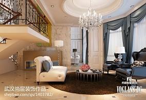 精选面积124平别墅客厅新古典装修实景图片欣赏