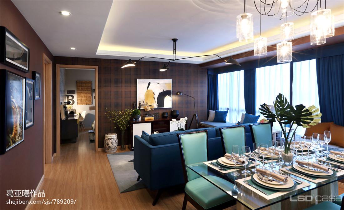 现代风格蓝色家具窗帘餐厅装修图片客厅现代简约客厅设计图片赏析
