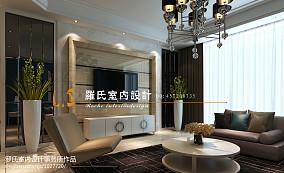 2018精选面积99平现代三居客厅设计效果图