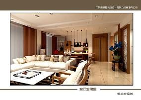 华丽137平米房子图片