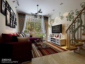 精选84平米现代小户型客厅实景图片欣赏