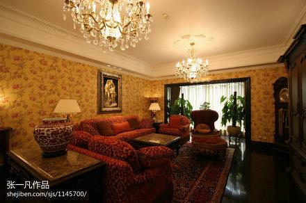 精选大小115平别墅客厅新古典装修效果图片客厅