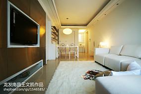 热门面积103平现代三居客厅效果图