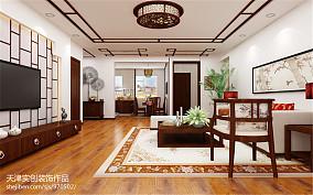 精美105平米三居客厅中式装修实景图片欣赏