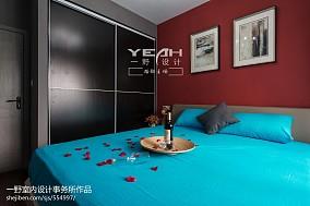 精美73平米二居卧室混搭实景图片