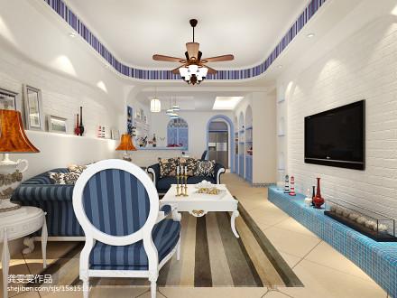 2018精选地中海三居客厅装修设计效果图片欣赏三居地中海家装装修案例效果图
