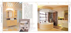 北京富力万丽酒店包房设计图片