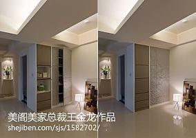 美式混搭客厅风格壁纸