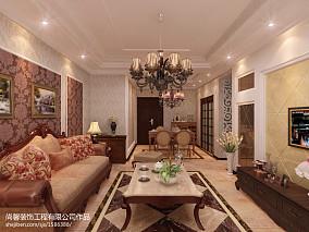 室内现代家居三室两厅
