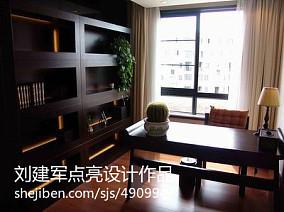 实木客厅百叶窗帘图片