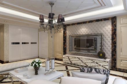 精选134平米四居客厅欧式欣赏图客厅