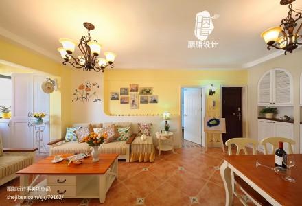 混搭风格客厅背景墙装修图片客厅