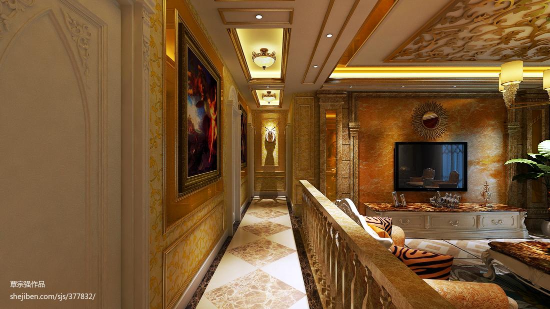 2018精选面积130平别墅过道欧式装修欣赏图片客厅电视欧式豪华客厅设计图片赏析