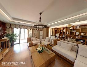 精美面积119平中式四居客厅装修欣赏图片