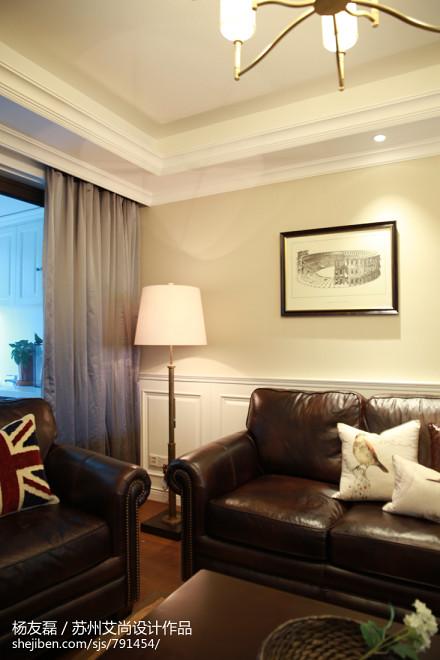 精美139平米四居客厅美式装修实景图片大全