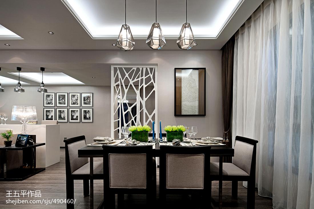 现代餐厅窗帘装修效果图大全厨房现代简约餐厅设计图片赏析