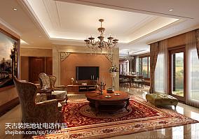 热门面积102平美式三居休闲区装饰图