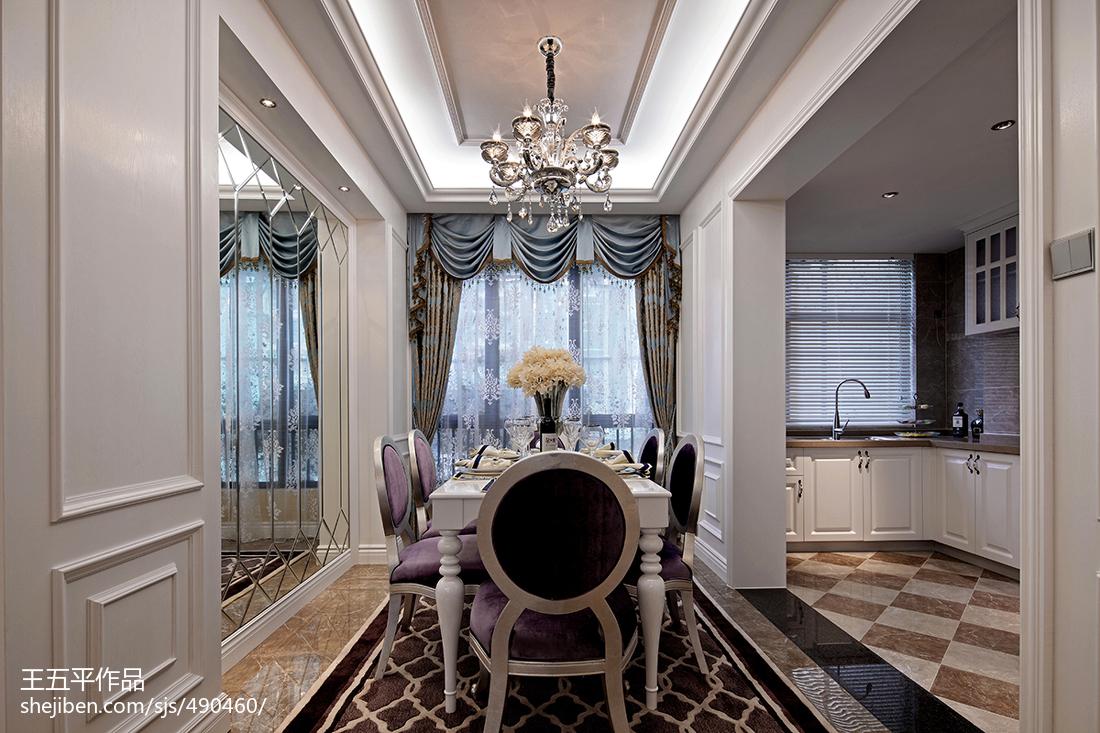 新古典风格样板房餐厅装修效果图大全客厅2图美式经典客厅设计图片赏析