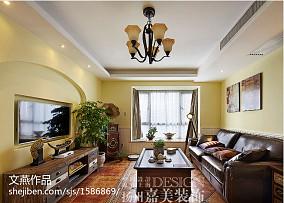 精选面积130平美式四居客厅装饰图片大全