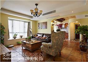 精选大小140平美式四居客厅实景图片
