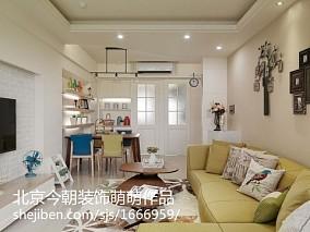 精选面积76平田园二居客厅装修设计效果图