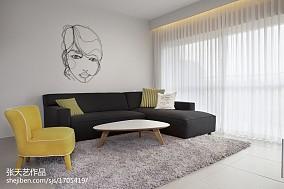 2018大小98平现代三居客厅装修效果图