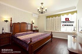 热门面积93平美式三居客厅装修设计效果图