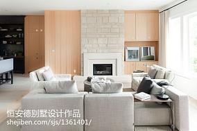 精选126平米四居客厅现代设计效果图