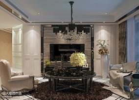 138平方四居客厅欧式装修实景图片大全