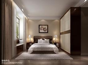 家装美式风格