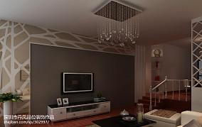2018面积140平现代四居客厅装修图片欣赏