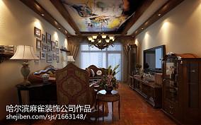 2018三居客厅美式装修设计效果图片