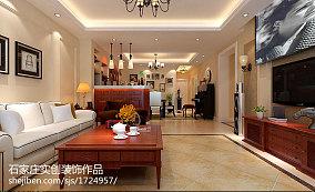 95平米三居客厅美式装修效果图片