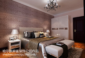 精美面积89平现代二居卧室设计效果图