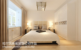 热门面积71平现代二居卧室装修设计效果图