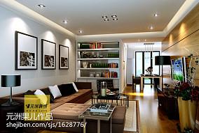 热门面积105平现代三居客厅实景图片