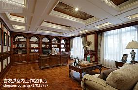 美式别墅书房装修设计效果图